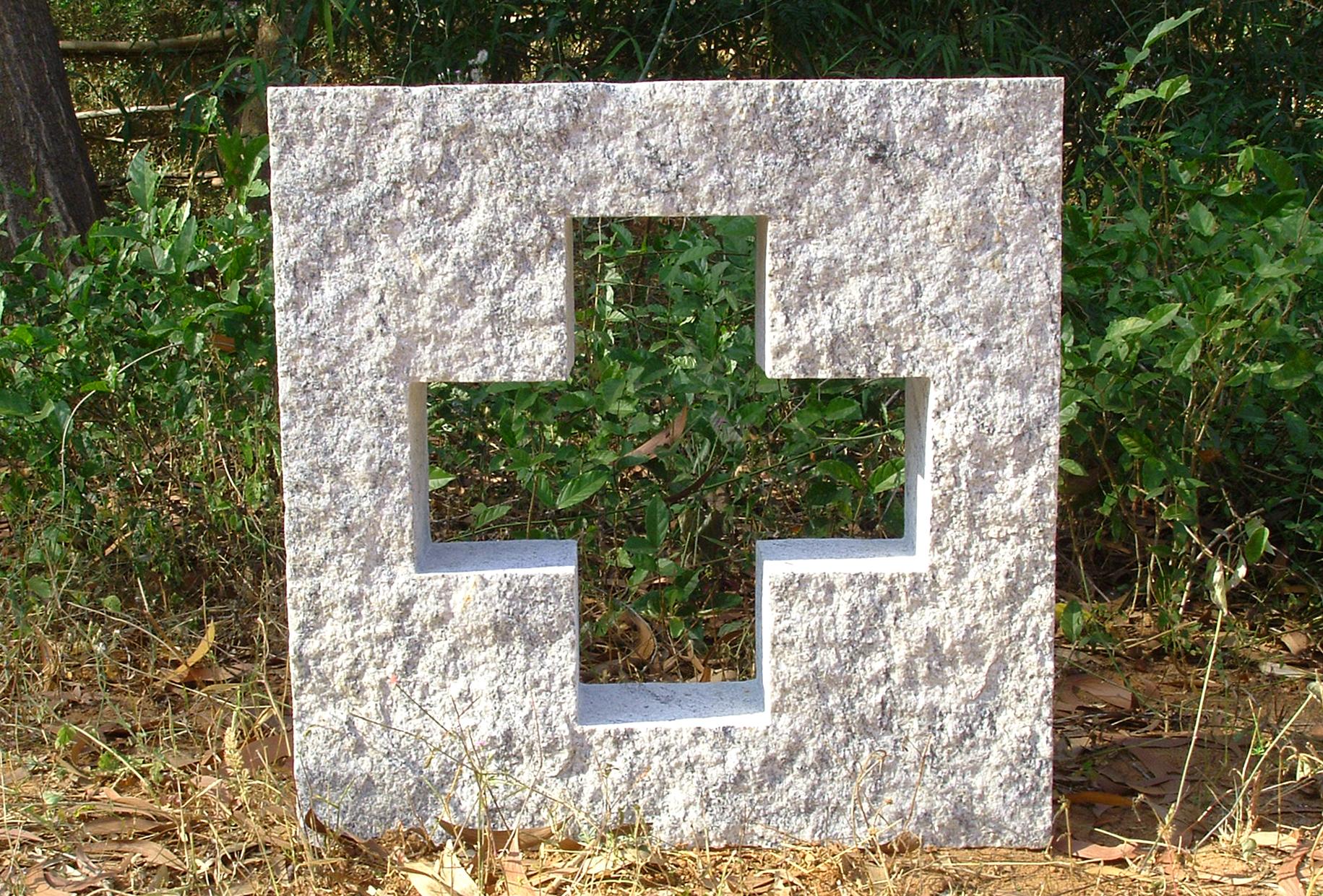 gneiss abstract sculpture